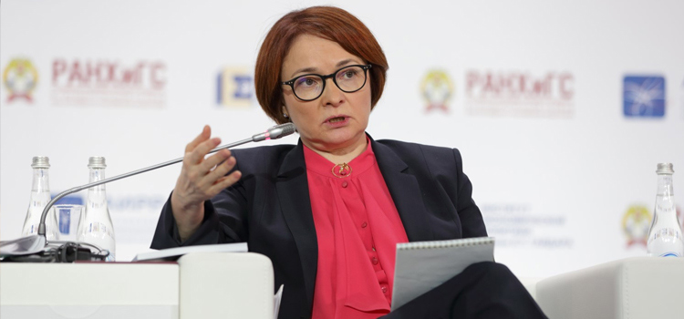 Russian Central Bank Chief Says No To National Cryptocurrency