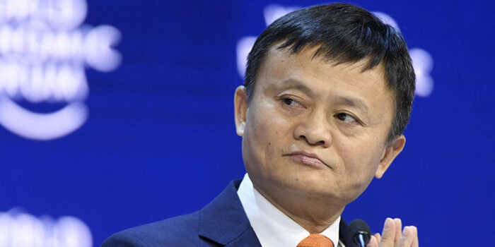Alibaba Founder Jack Ma Says Digital Currencies Will Be the Future