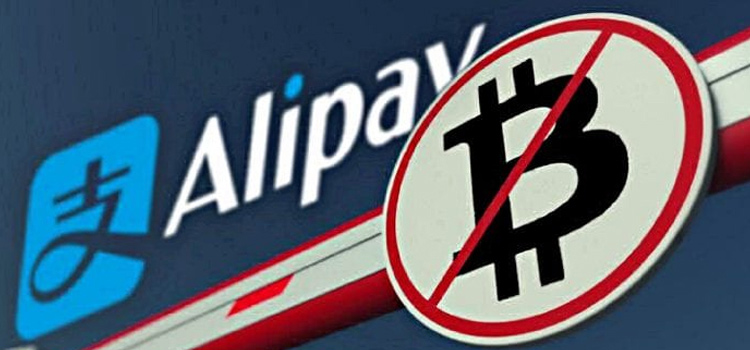 Alipay Declares A Ban On Bitcoin Related Transactions