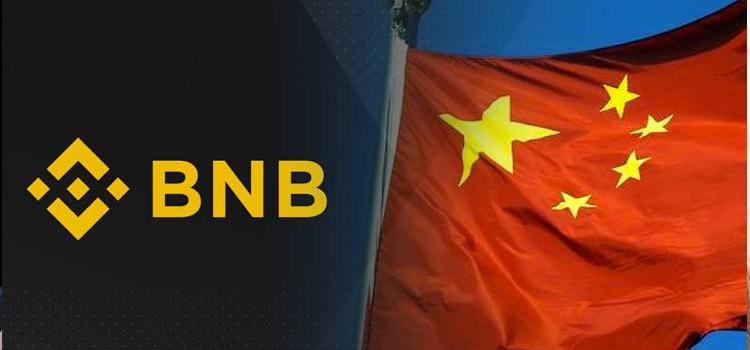 Binance To Open Beijing Office Amid China's Renewed Blockchain Push