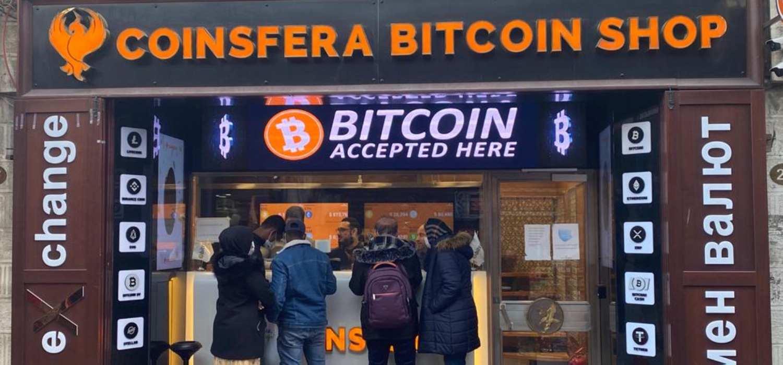 buy-bitcoin-in-dubai coinsfera.com