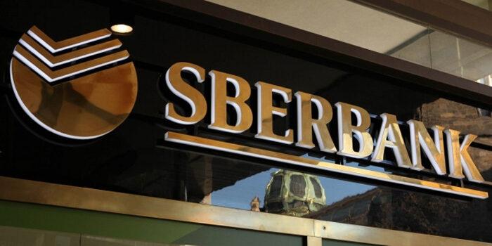 Huge step from Sberbank towards the blockchain-based platform